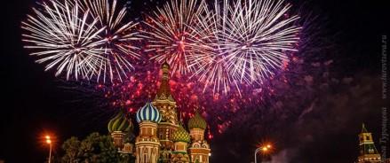На День города в Москве устроят салют из 12 тысяч залпов