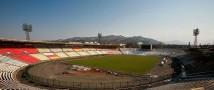 На реконструкцию стадиона «Спартак» во Владикавказе потратят 1,6 млрд рублей