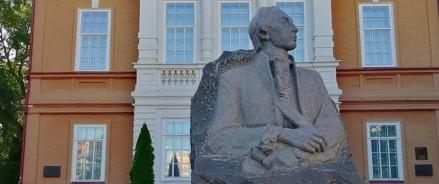 «Бунтовщик хуже Пугачёва». О жизни и творчестве Александра Радищева рассказывают материалы Президентской библиотеки