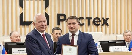 Рособоронэкспорт и Концерн «Вега» заключили соглашение об охране результатов интеллектуальной деятельности
