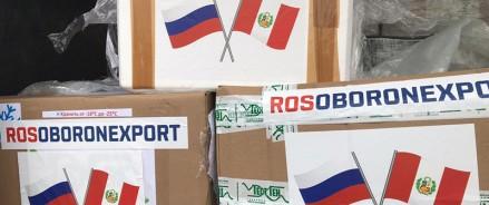 Рособоронэкспорт направил Перу  гуманитарную помощь для борьбы с COVID-19