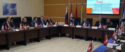 Рособоронэкспорт обсудил информационные  технологии правового обеспечения ВТС в рамках «Армии – 2020»