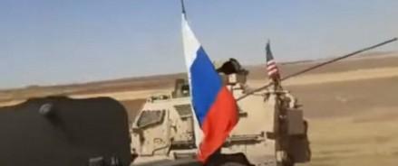 Россия и США обвинили друг друга в столкновении военных в Сирии