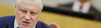 Сергей Миронов предложил снять административные барьеры для застройщиков