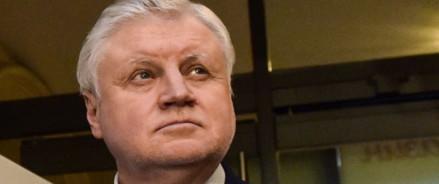 Сергей Миронов призвал пресечь поборы в школах
