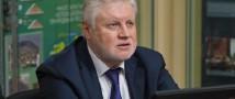 Сергей Миронов провел видеоконференцию с гендиректором ВИАМ Евгением Кабловым