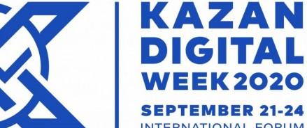 Татарстан примет Международный форум KAZAN DIGITAL WEEKв запланированные сроки