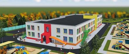 Три детских сада и школа будут построены в районе Фили-Давыдково