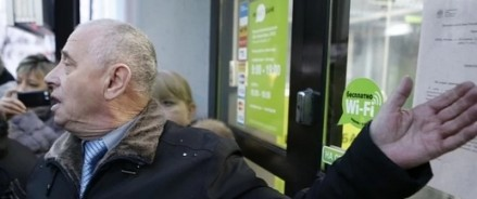 В Татарстане пострадавшие вкладчики получат дополнительно по 300 тысяч рублей
