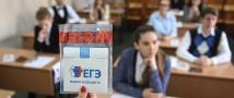 В Татарстане средний балл ЕГЭ выше среднероссийских показателей