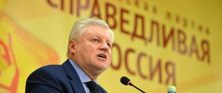 Всероссийская реновация решит жилищный вопрос