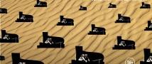 Выставка «Музей Сергея Курёхина. Прототип #5»   11.08–5.09