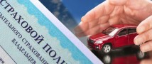 Евгения Лазарева, ОНФ: «Стоимость ОСАГО должна напрямую зависеть от поведения водителя на дороге»