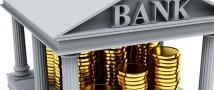 За последние семь лет доля региональных банков в активах сократилась вдвое