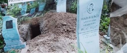 «Королевна, это начало»: кандидат в депутаты от ЛДПР получила угрозы после смерти отца