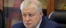 Отмена пенсионной реформы вернёт доверие населения к власти страны
