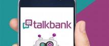Быстро, удобно, безопасно: теперь самозанятые могут подключиться к Яндекс.Кассе с помощью чат-бота TalkBank