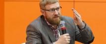 Александр Малькевич заявил о массовой атаке ботов в социальных сетях Татарстана
