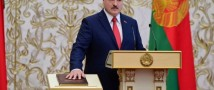 Белоруссия: инаугурация Лукашенко прошла без предупреждения