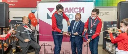 Более 85 тыс. товаров для строительства и уникальный сервис: в Елино открылся шоурум МаксиПРО