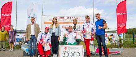 Первый Чемпионат России по пара-стендовой стрельбе состоялся при поддержке FLAMAX