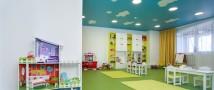 ГК «Инград» открыла новый билингвальный детский сад на юго-западе Москвы