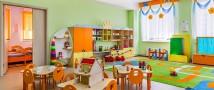 ГК «Инград» открыла новый детский сад в Рязанском районе Москвы