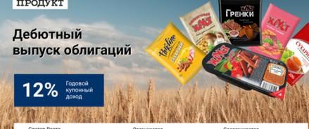 Итоги онлайн-конференции Эмитента АО «Регион-Продукт»