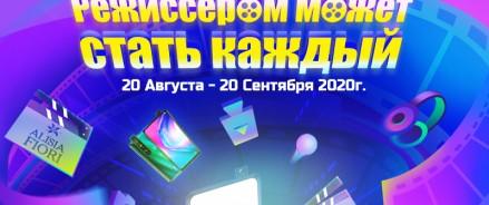 Likee и TECNO Mobile запустили Фестиваль мобильного кино!