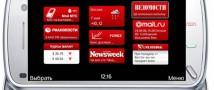 МТС и Nokia развернули первую в Прикамье выделенную сеть 5G-ready на «ОДК-Пермские моторы»
