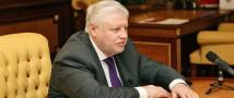 Миронов призвал правительство поддержать пенсионеров единовременными выплатами