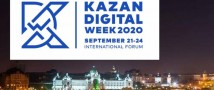 Михаил Мишустин и Эльвира Набиуллина примут участие в форуме Kazan Digital Week-2020