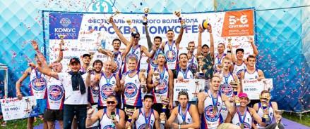 Определены призеры и победители Фестиваля пляжного волейбола