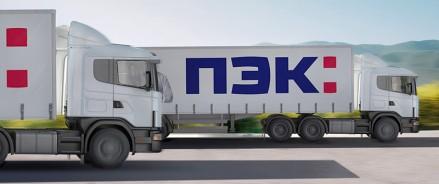 ПЭК готовится к переходу на электронные транспортные накладные