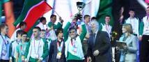 По итогам WorldSkills Russia-2020 сборная Татарстана получила диплом и кубок 1-й степени