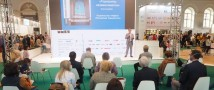 Подведены итоги конкурса региональной и краеведческой литературы «Малая Родина»