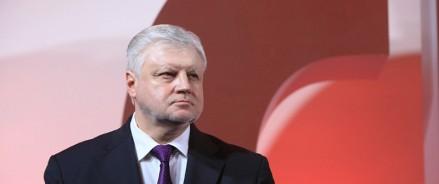Продуктовые банковские карточки поддержат россиян с низкими доходами