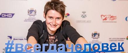 Программа онлайн-трансляции практик справедливой помощи Уральского ФО