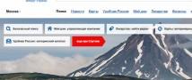 Провал проекта по созданию национального поисковика «Спутник»