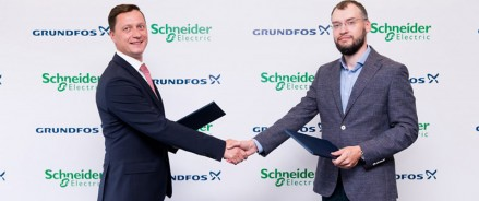 Schneider Electric и Grundfos подписали меморандум о сотрудничестве на территории Российской Федерации