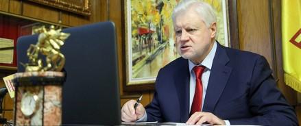 Сергей Миронов: мы никогда не забудем Александра Захарченко