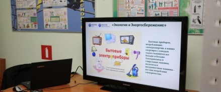 Школьников Челябинской, Тюменской и Ульяновской областей обучат энергосбережению