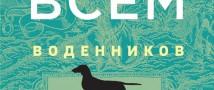 Современные поэты: кого читать осенью 2020?