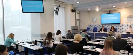 В Казани презентовали проектный офис «Россия-ОИС»