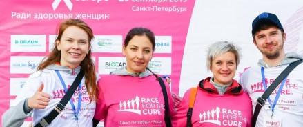 В Петербурге пройдёт благотворительный забег Race for the Cure