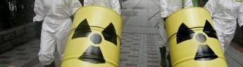 В России создадут технологию переработки опасных отходов ракетного топлива