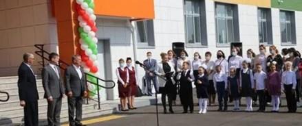 В Татарстане открыли суперсовременную сельскую школу, затратив на ее строительство свыше 1 млрд рублей