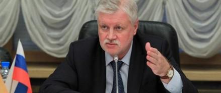 В выступлении Президента прозвучали идеи «Справедливой России»