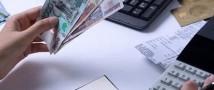 Внедрение почасовой ставки нацелено на повышение зарплат и производительности труда
