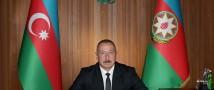 Президент Азербайджана в Генассамблее: вопрос территориальной целостности Азербайджана никогда не был и не будет предметом обсуждения
